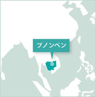 カンボジア、プノンペンのの活動地地図