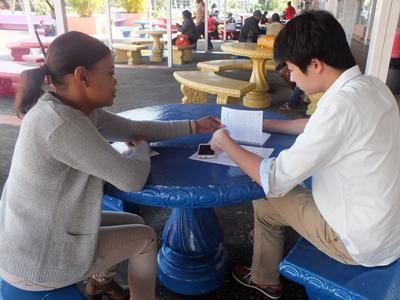 ジャマイカで英語留学をする日本人