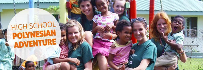 高校生が同じ国で複数の活動に参加できる海外ボランティア フィジー編