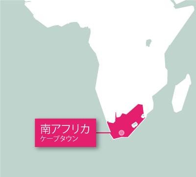 アフリカの地図 南アフリカ共和国