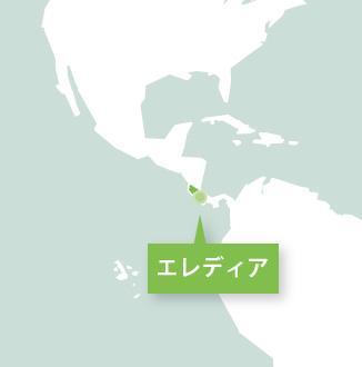 プロジェクトアブロード、コスタリカのボランティアマップ