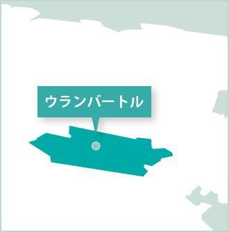 モンゴル、プロジェクトアブロード活動地ウランバートルマップ