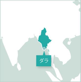 ミャンマー、プロジェクトアブロード活動地 ダラ