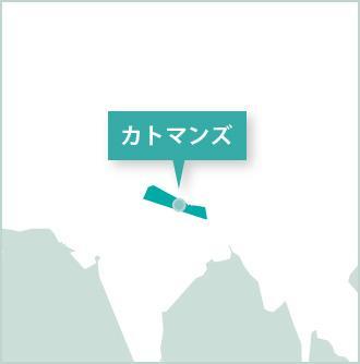 ネパール、ボランティア活動地カトマンズマップ