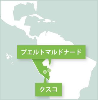 ペルー、ボランティア活動地マップ