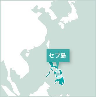 フィリピン、セブ、ボランティア活動地のプロジェクトアブロードオフィスマップ