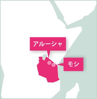 タンザニア、アルーシャとデエルサラームのプロジェクトマップ