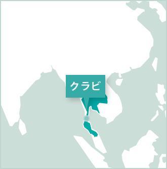 タイ、クラビのボランティア活動地マップ