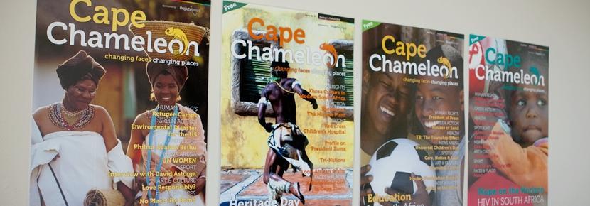 アフリカでジャーナリズムの海外インターンシップ