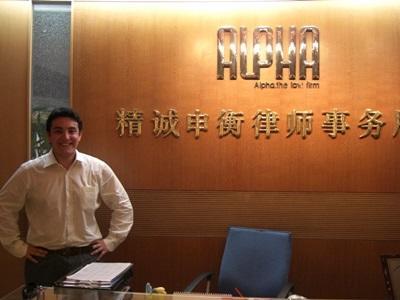 アジアで法律や人権を学ぶ海外インターンシップの経験