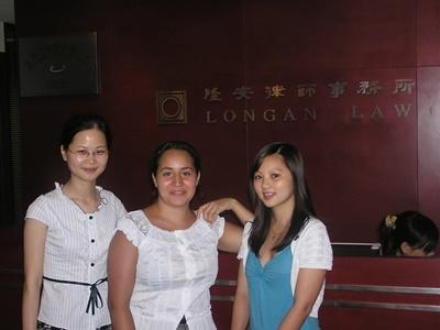 中国、法律人権インターン、高校生参加者