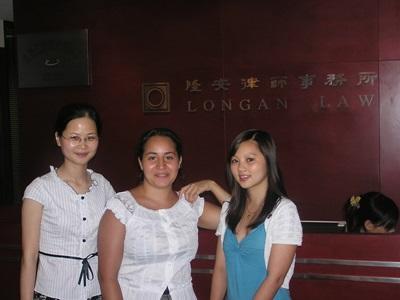 中国、法学部学生のインターン