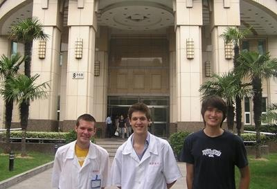 中国、歯学プロジェクト、活動地の外での風景