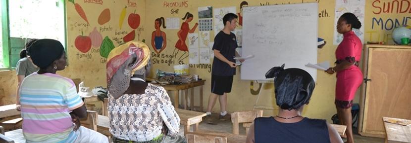 アフリカでマイクロファイナンス活動に携わるインターン