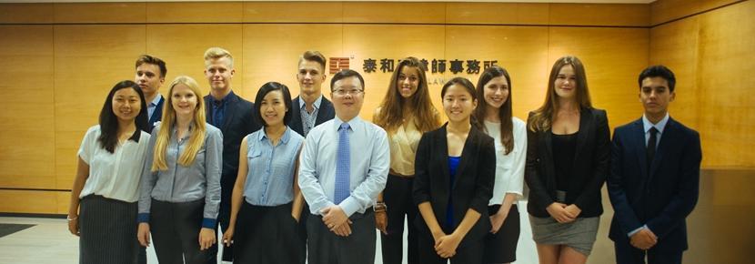 夏休みの海外インターンシッププログラム 中国で法律&人権