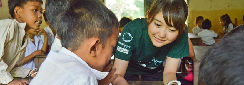 トビタテ!留学JAPAN日本代表プログラムを利用した海外ボランティア
