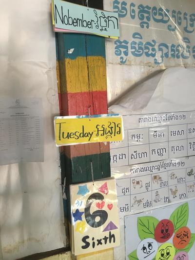 カレンダーを工夫して作成したカンボジアのケアプロジェクト